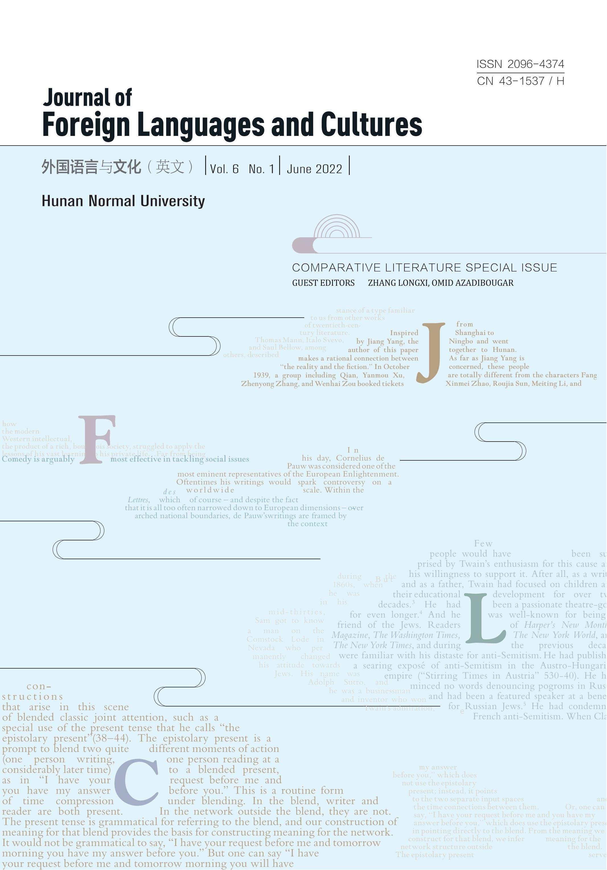 外国语言与文化(英文)